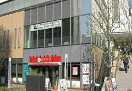 UTETSU Dental Clinic 外観